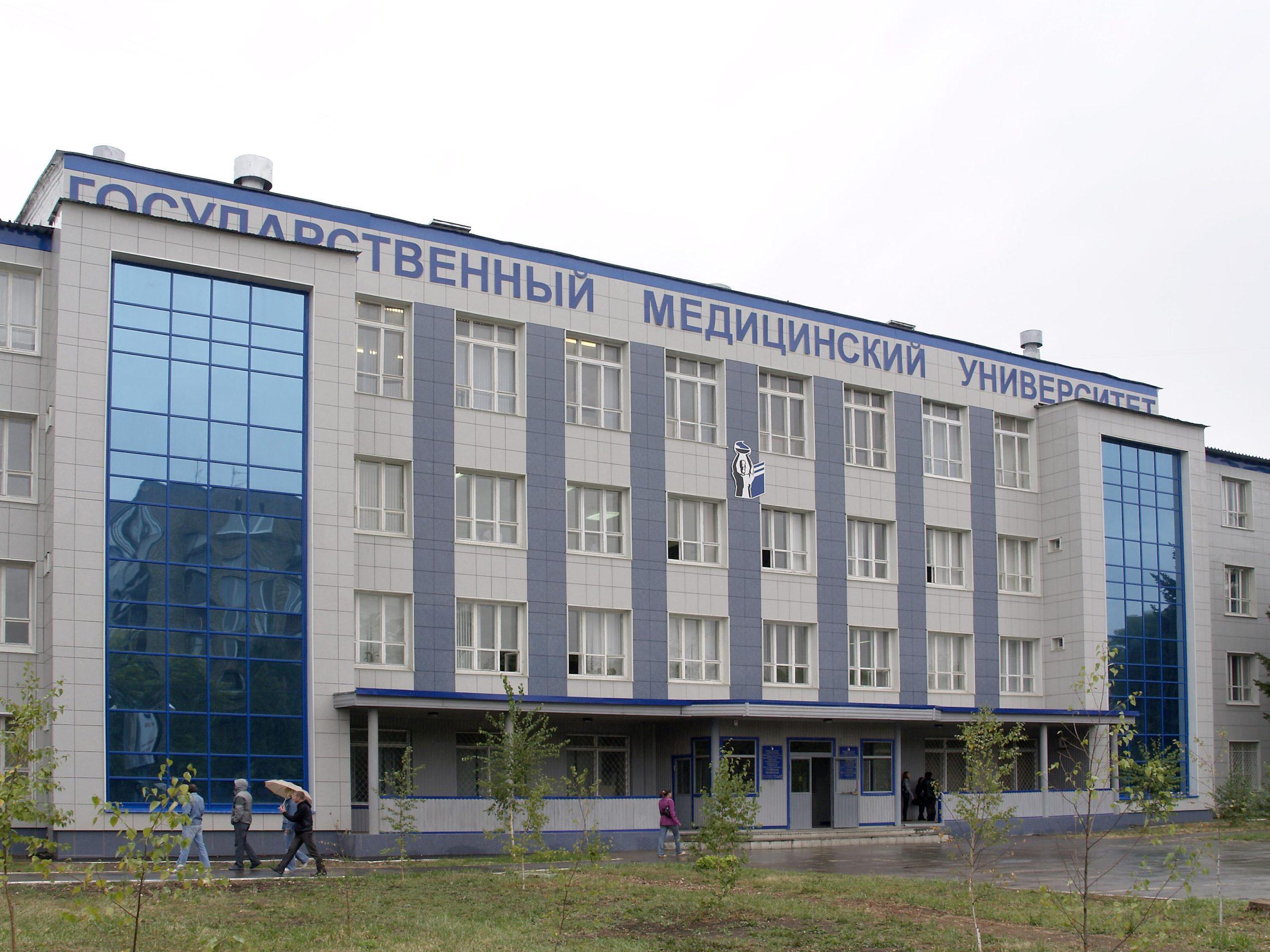 Самарский государственный медицинский университет